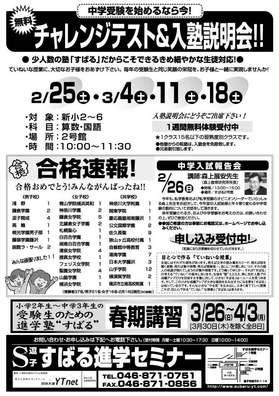 -2017合格速報out.jpg